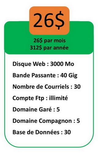 Hébergement de sites Web, Web hosting, Laurentides Web, Hébergement de site internet, Hébergeur de site web - Forfait hébergement Web